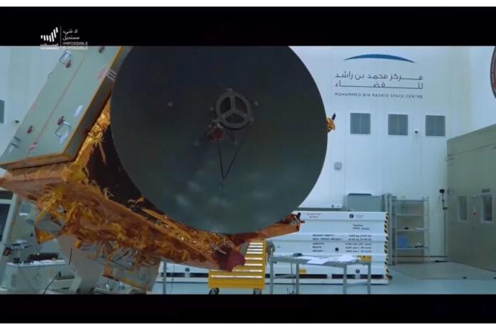 hope, sonda, emirati arabi, marte